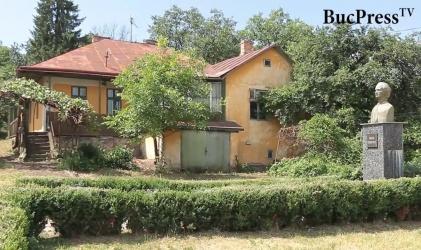 """A fost demarat proiectul de renovare a Casei Memoriale """"Aron Pumnul"""" din Cernăuți"""